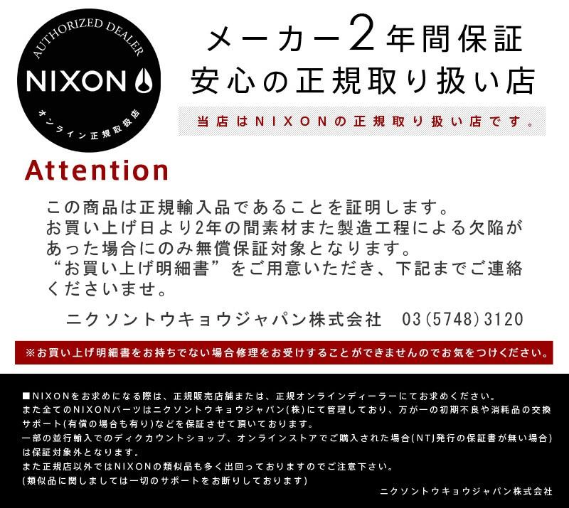 NIXON(ニクソン)のバックパック リュックサック