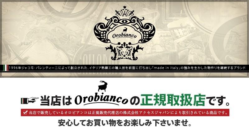 Orobianco(オロビアンコ)のサンダル