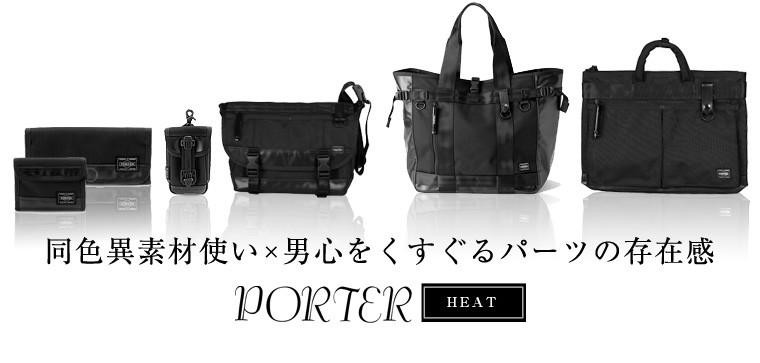 PORTER(ポーター)のボディバッグ ワンショルダーバッグ
