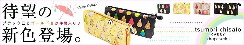 財布やバッグの通販はNewbag Wakamatsu 5000円以上送料無料&代引手数料無料