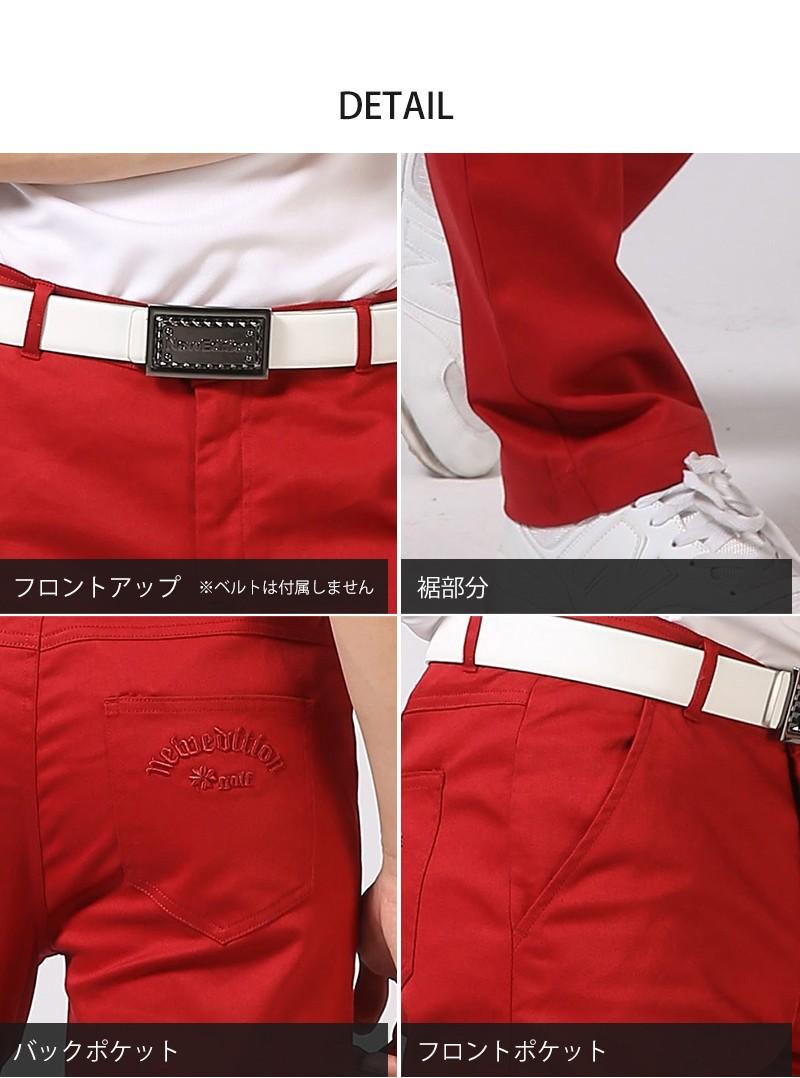 DETAIL フロントアップ ※ベルトは付属しません 裾部分 バックポケット フロントポケット