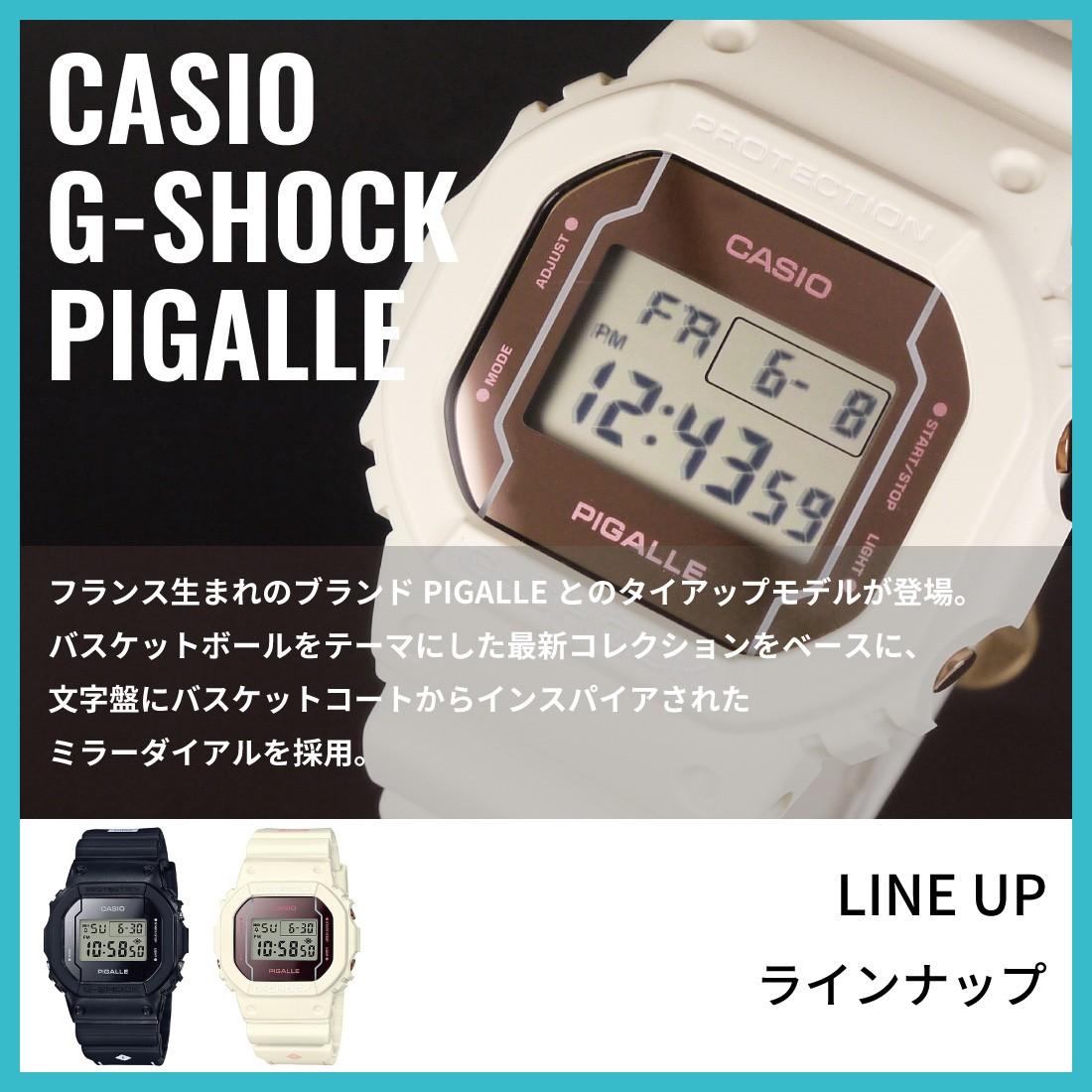 2af56442a26 CASIO カシオ G-SHOCK G-ショック ピガール PIGALLE タイアップモデル DW ...