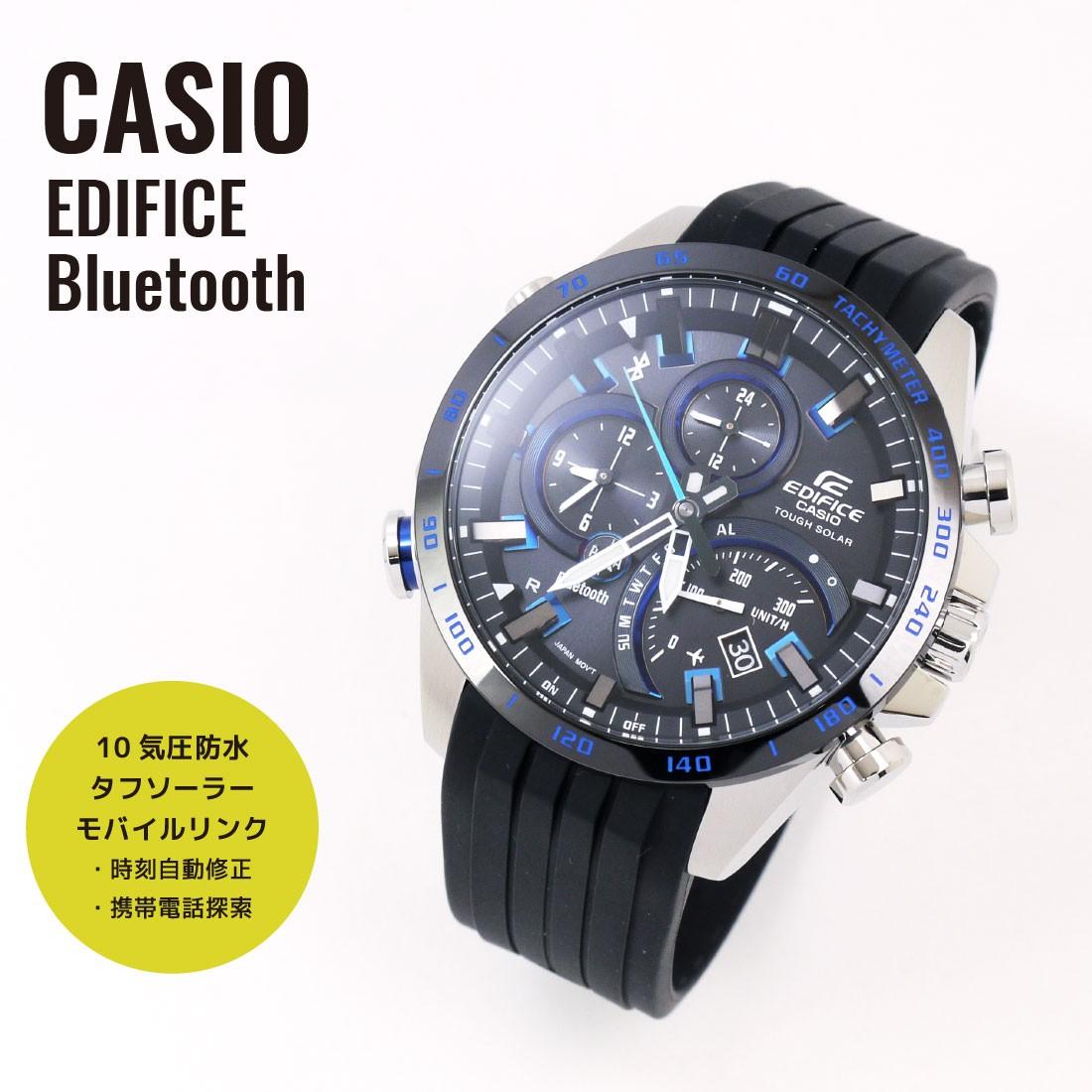 55be040115 CASIO カシオ EDIFICE エディフィス EQB-501XBR-1A ブラック 腕時計 ...