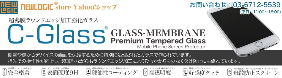 newlogic store Yahoo!ショップ
