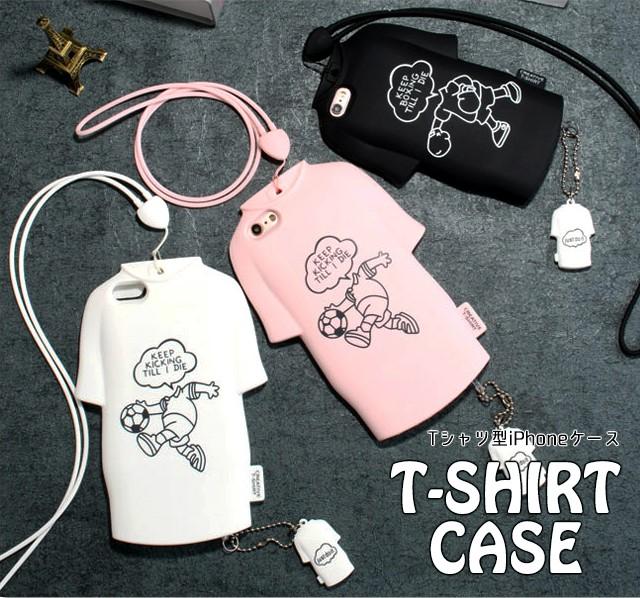 iPhone8/iPhone7/iPhone6/6Sケース、シリコン ホワイト