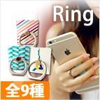 Ring[スマホリングホルダー]POP