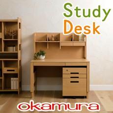オカムラ学習机