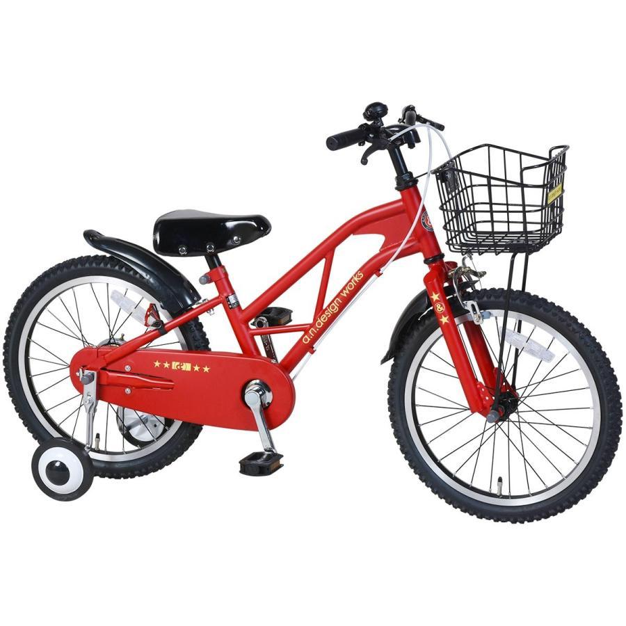子供用 自転車 16インチ 本体 男 女 おしゃれ キッズ 100~120cm 3歳 4歳 5歳 6歳 お客様組立 アウトレット a.n.design works REX16 レックス nextbike 15