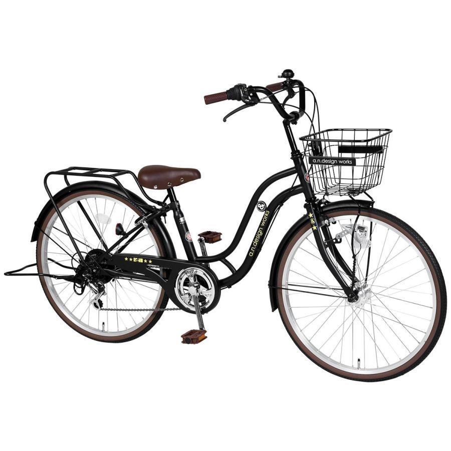 24 インチ 自転車 24インチ - 自転車の通販・価格比較