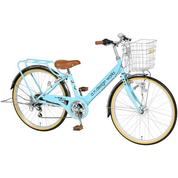 アウトレット a.n.design works VP246HD 自転車 子供用 24インチ 本体 変速 オートライト 男の子 女の子 130cm〜 カンタン組立 nextbike 11