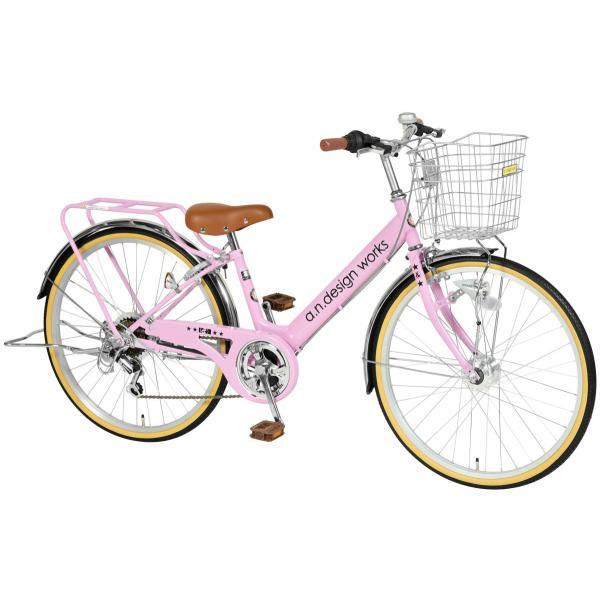 アウトレット a.n.design works VP246HD 自転車 子供用 24インチ 本体 変速 オートライト 男の子 女の子 130cm〜 カンタン組立 nextbike 10