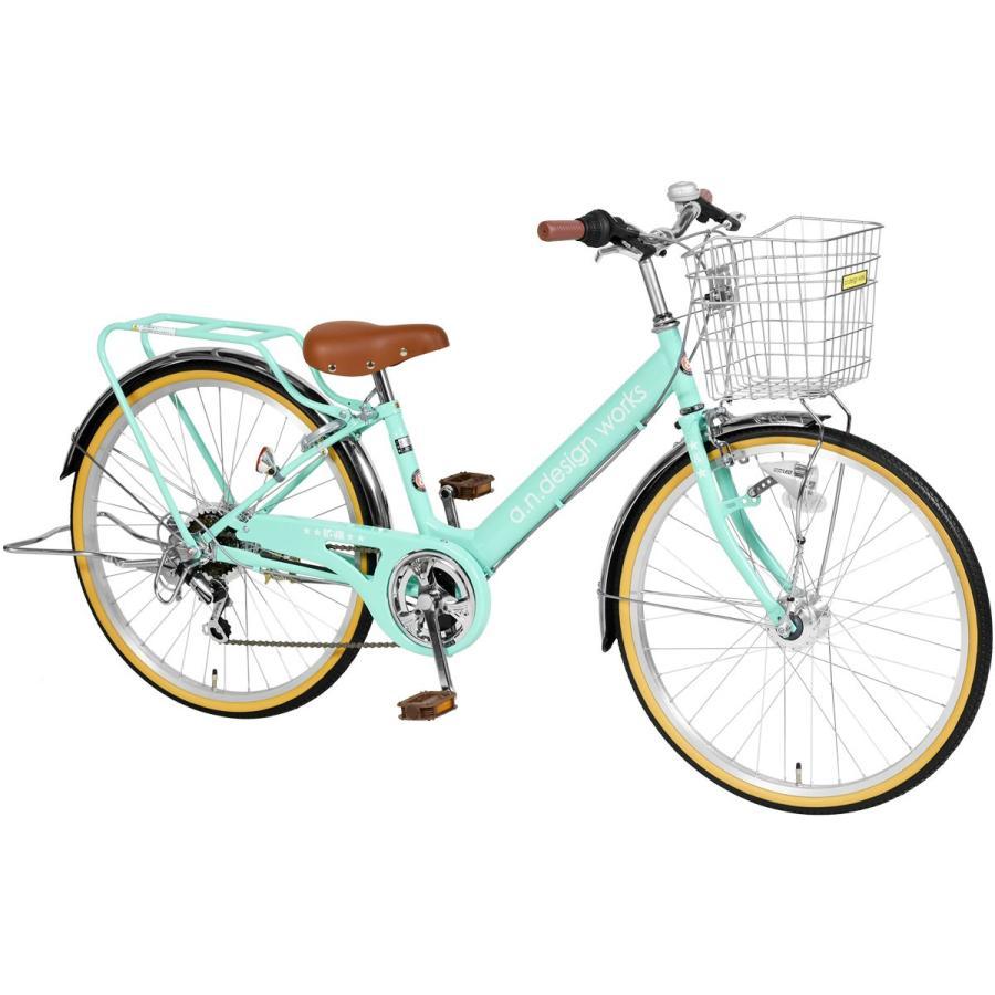子供用 自転車 24インチ 本体 変速 オートライト 男の子 女の子 おしゃれ 130~150cm 7歳以上 お客様組立 アウトレット a.n.design works VP246HD nextbike 09