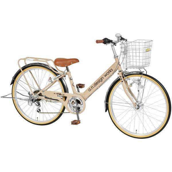 アウトレット a.n.design works VP246HD 自転車 子供用 24インチ 本体 変速 オートライト 男の子 女の子 130cm〜 カンタン組立 nextbike 08