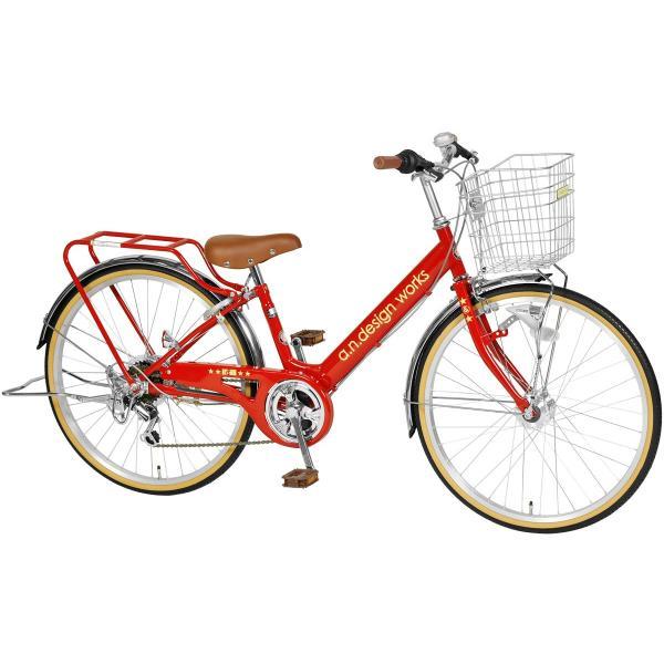 アウトレット a.n.design works VP246HD 自転車 子供用 24インチ 本体 変速 オートライト 男の子 女の子 130cm〜 カンタン組立 nextbike 07