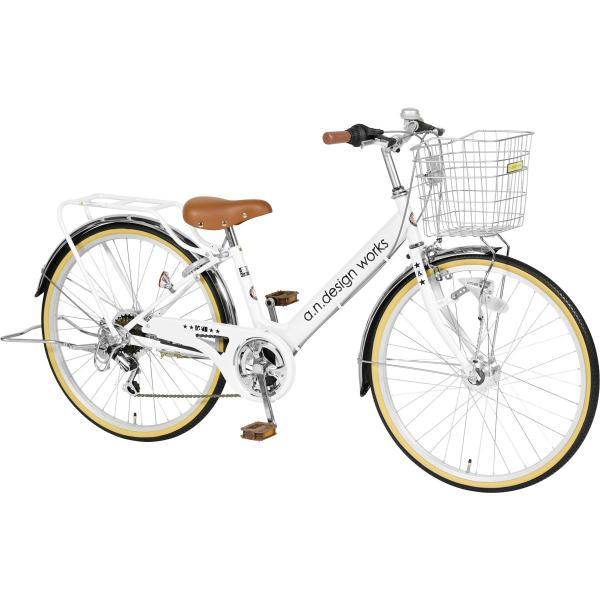 アウトレット a.n.design works VP246HD 自転車 子供用 24インチ 本体 変速 オートライト 男の子 女の子 130cm〜 カンタン組立 nextbike 06