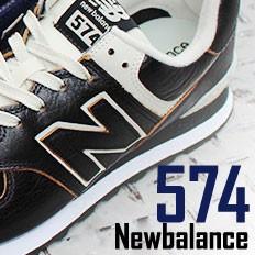 Newbalance574