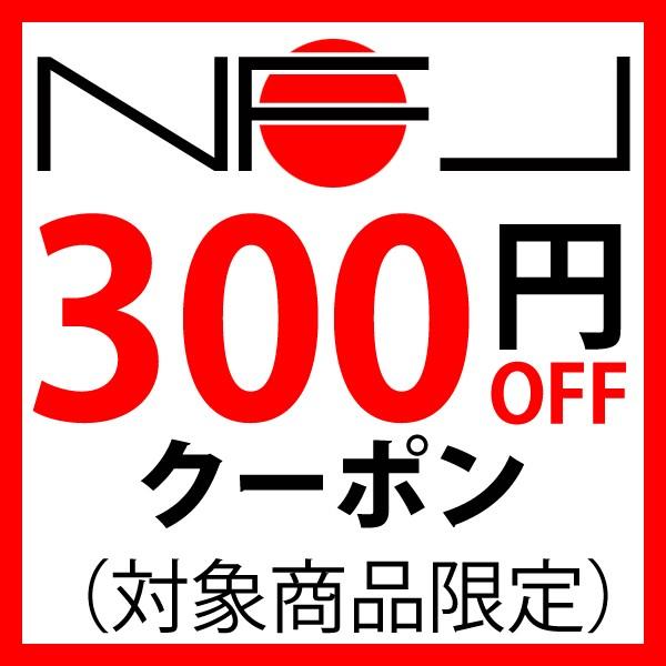 【300円OFFクーポン】NFJ☆PCM2704搭載USB DACキット用アップグレードパーツセット