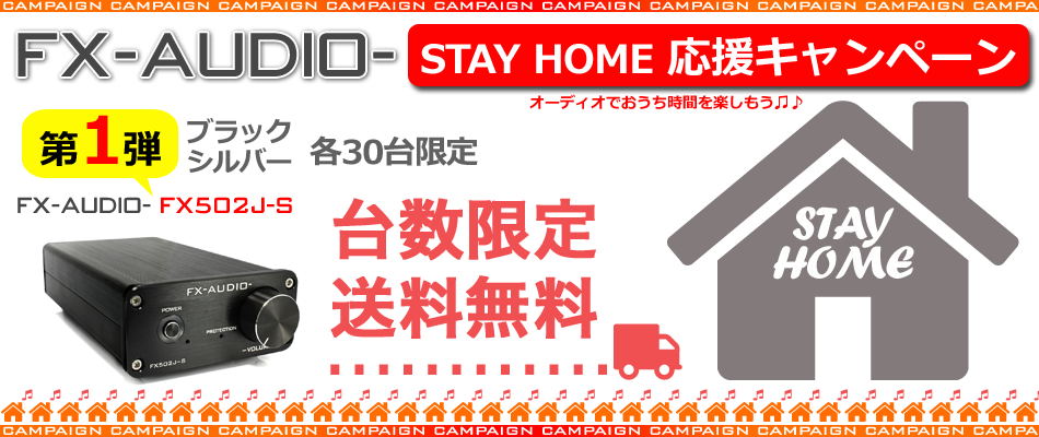 STAY HOME-1