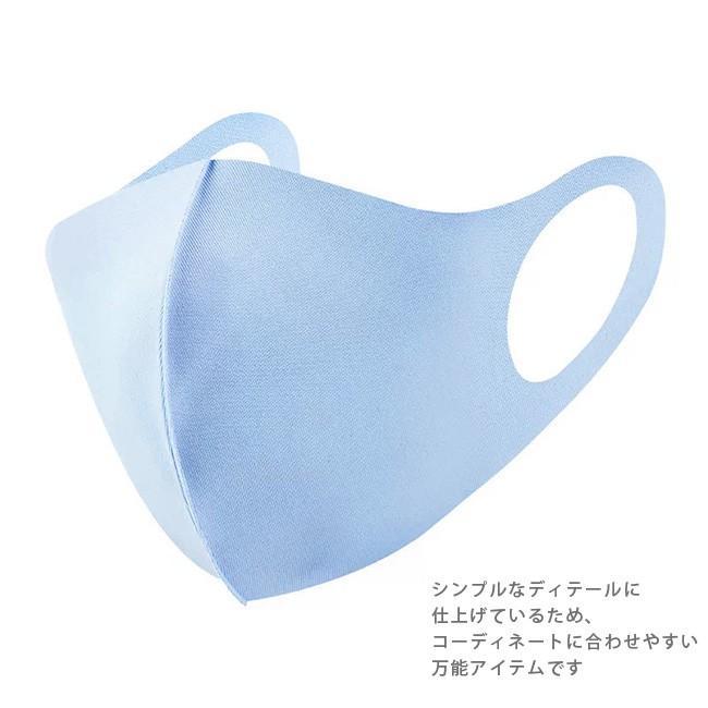 10枚入り マスク 洗えるマスク 夏用 おしゃれ 3D立体 多機能 子供用 大人用 男女兼用 冷感マスク 接触冷感 涼しい 通気性 ウイルス対策 花粉対策|ngytomato|25