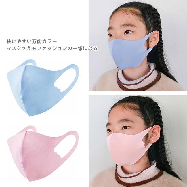 10枚入り マスク 洗えるマスク 夏用 おしゃれ 3D立体 多機能 子供用 大人用 男女兼用 冷感マスク 接触冷感 涼しい 通気性 ウイルス対策 花粉対策|ngytomato|29