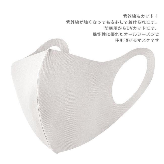 10枚入り マスク 洗えるマスク 夏用 おしゃれ 3D立体 多機能 子供用 大人用 男女兼用 冷感マスク 接触冷感 涼しい 通気性 ウイルス対策 花粉対策|ngytomato|23