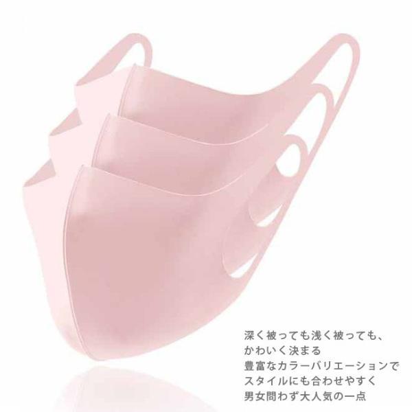 5枚入り マスク 夏用マスク 接触冷感 冷感マスク ひんやり 涼しいマスク クール 冷たい 洗える 布マスク 大人用 薄い 通気性 UVカット 蒸れない|ngytomato|25