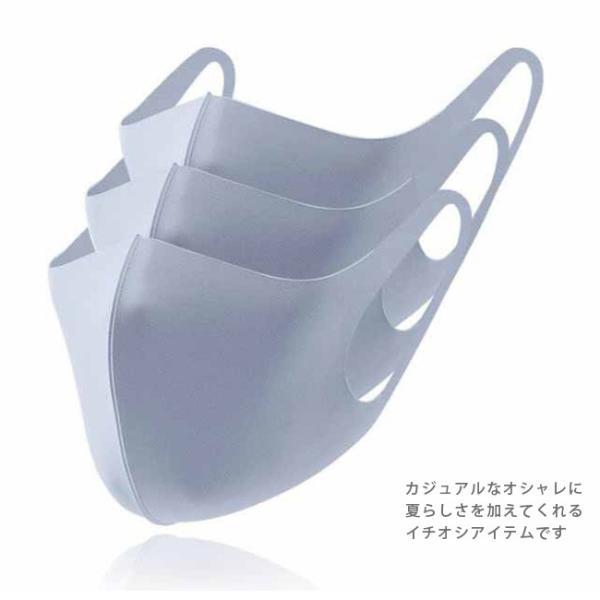 5枚入り マスク 夏用マスク 接触冷感 冷感マスク ひんやり 涼しいマスク クール 冷たい 洗える 布マスク 大人用 薄い 通気性 UVカット 蒸れない|ngytomato|28