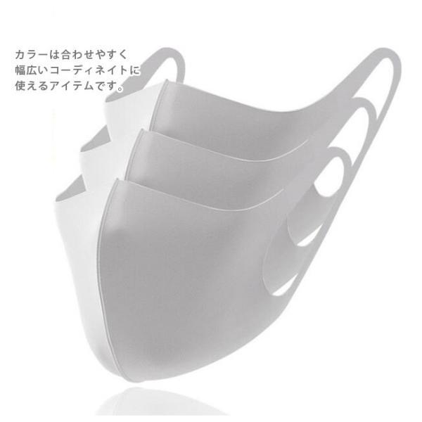 5枚入り マスク 夏用マスク 接触冷感 冷感マスク ひんやり 涼しいマスク クール 冷たい 洗える 布マスク 大人用 薄い 通気性 UVカット 蒸れない|ngytomato|24