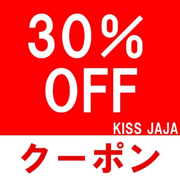 キッズ&ベビー服(子供ドレス SALE30%OFF)