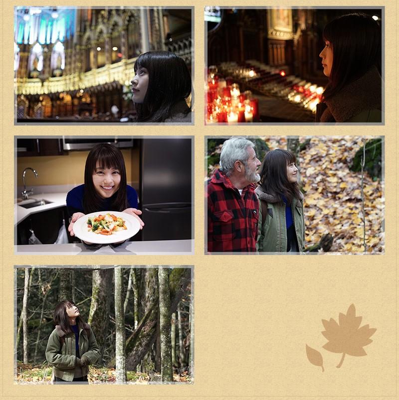 有村架純 カナダ大自然の旅