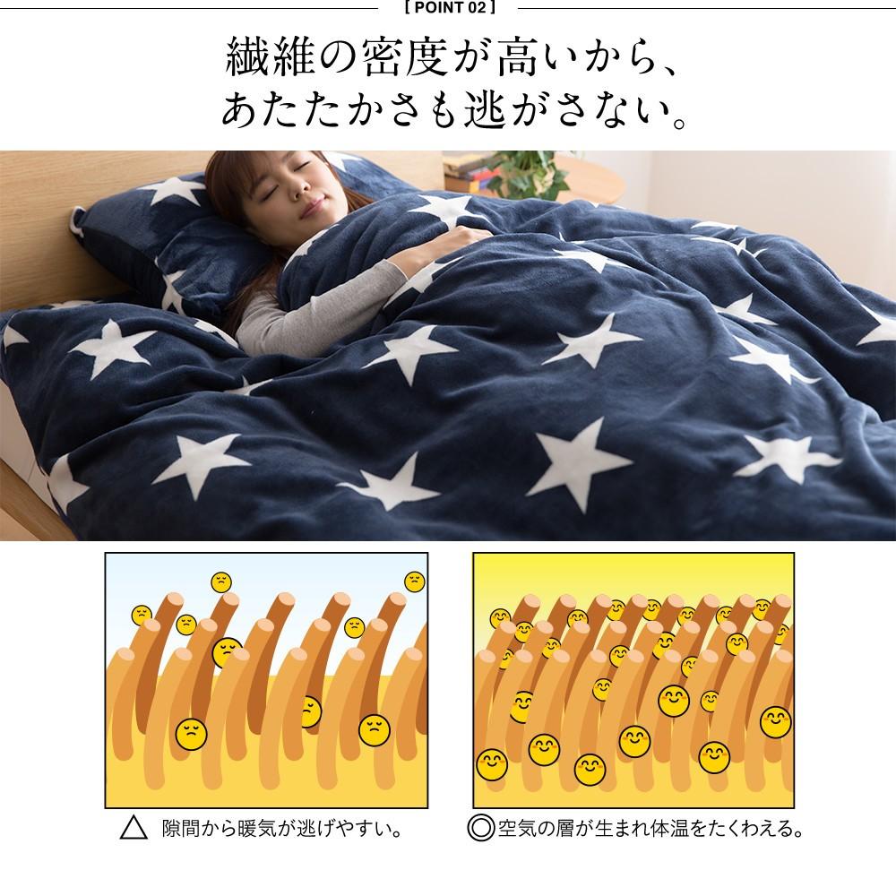 赤やオンラインショップ - マイクロファイバー 毛布 布団カバー ...