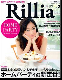 Rillia Vol.2(講談社Mook)