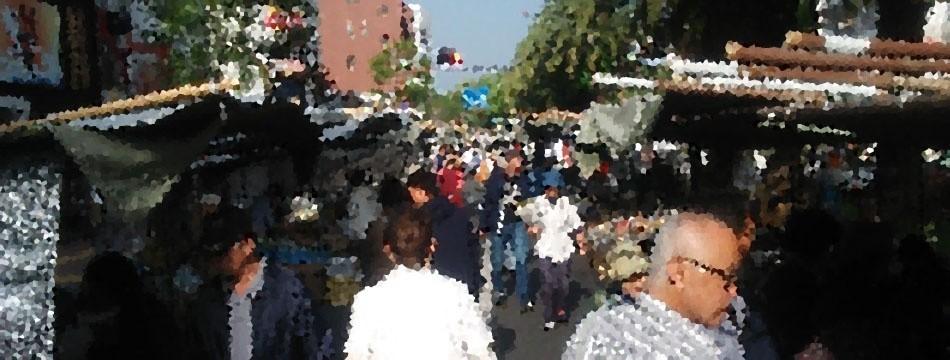 土佐の街路市-日曜市通販ショップ