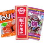 梅・昆布系駄菓子