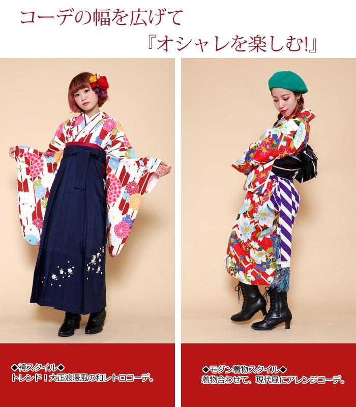 袴用ブーツ 単品 黒 選べる22.5〜26cm レトロ編み上げブーツ 06-14-14-001の着用コーディネート画像です。