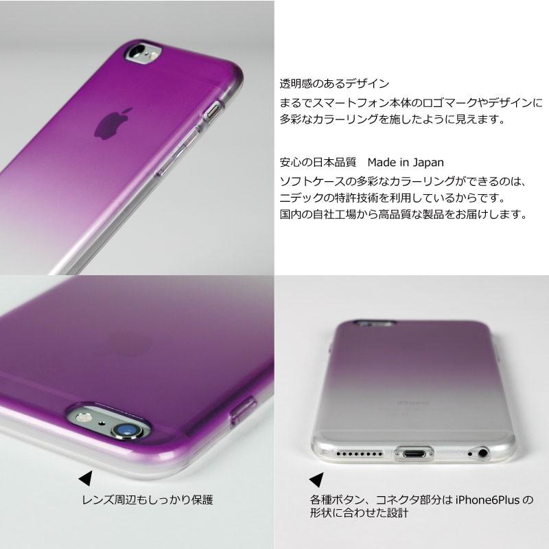 透明感のあるデザイン、安心の日本品質 Made in Japan