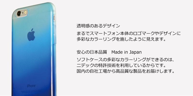 安心の日本品質- Made in Japan
