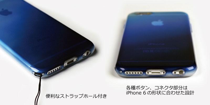 各種ボタン、コネクタ部分はiPhone6の形状に合わせ設計。ストラップホール付きです。
