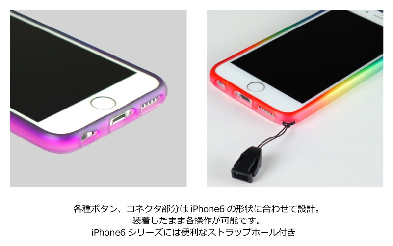 各種ボタン、コネクタはiPhone6の形状に合わせて設計。装着したまま操作が可能です。iPhone6シリーズにはストラップホールも付いています。