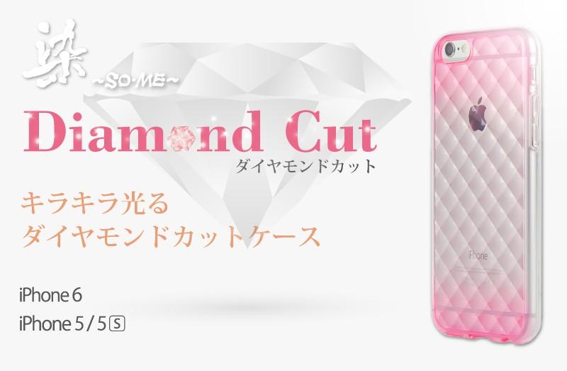 iPhone6用TPUソフトケース 染ダイヤモンドカットキラキラ光るダイヤモンドカットケース