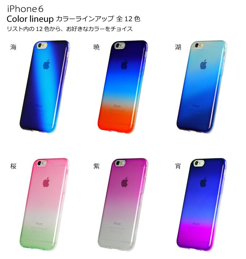 iPhone6用カラーラインアップ全12色