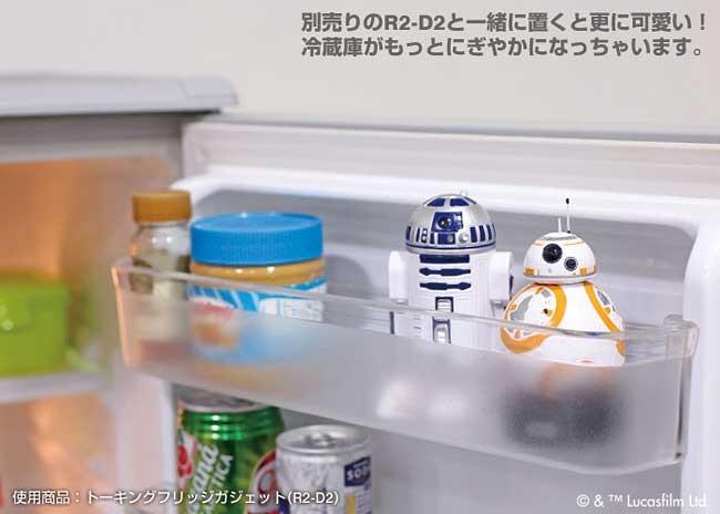 スターウォーズ BB-8 STAR WARSトーキングフリッジガジェット