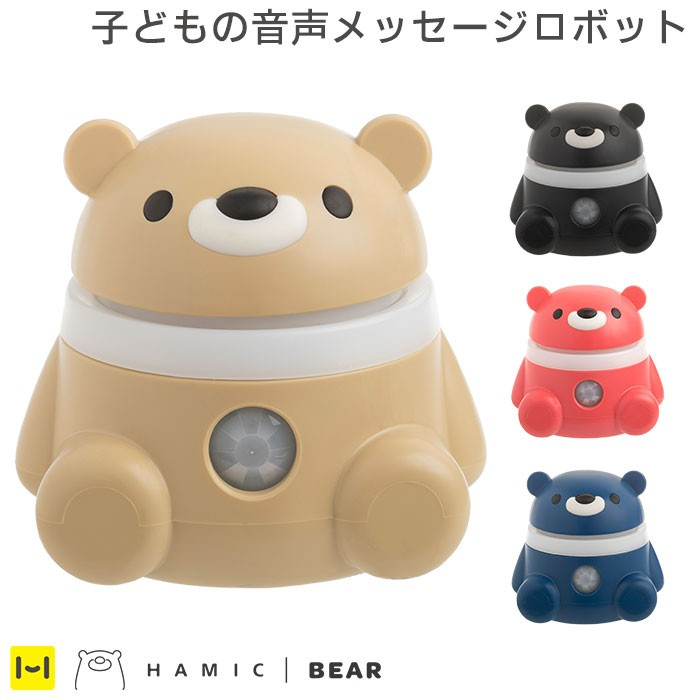 hamic bear