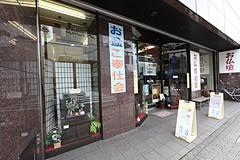 町田駅前店