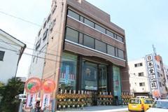 町田金森本店