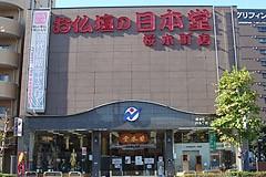 横浜桜木町店