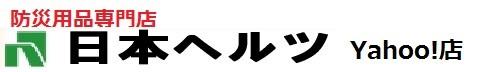 日本ヘルツ Yahoo!店 ロゴ
