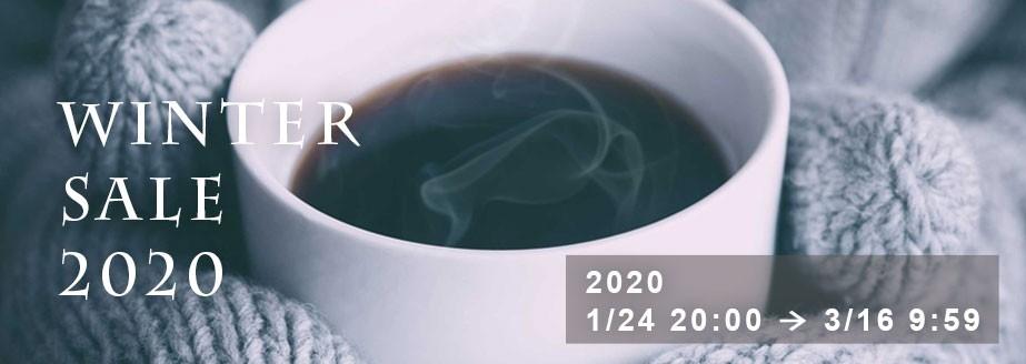 ウィンターセール2020開催します!