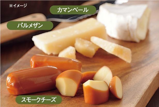 カマンベール パルメザン スモークチーズ