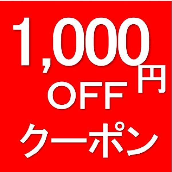 虹の穂のお買い物10,000円以上で使える1,000円OFFクーポン